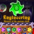 Engineering - Mystery of the ancient clock