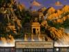Forgotten Riddles: The Mayan Princess