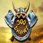 300 гномов