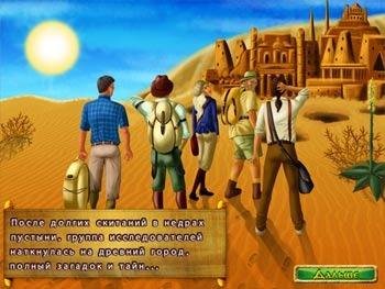 Удивительные Пирамиды
