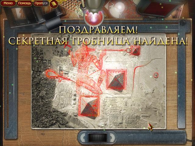 Игру Снежные Загадки 3