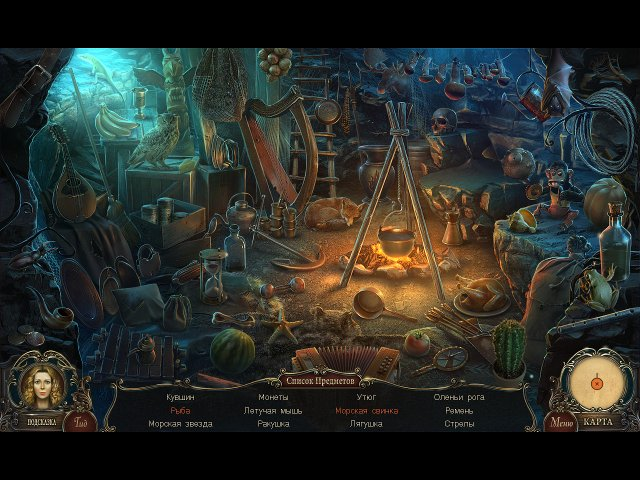 Новые игры игры от алавар искалки фото 21-266