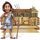 Колыбель Римской Империи