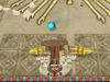 Египетский шар