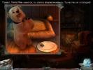 Жестокие истории: Собачье сердце