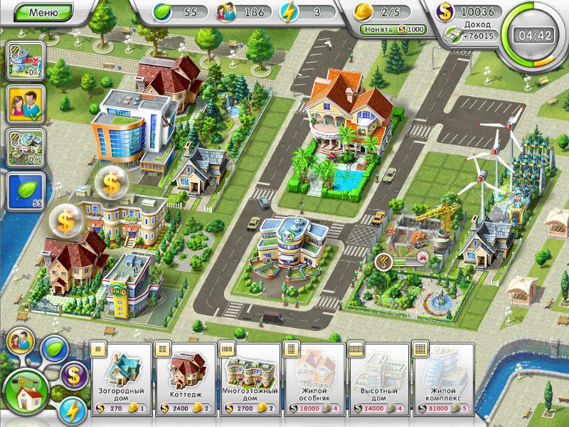 скачать мини игры город: