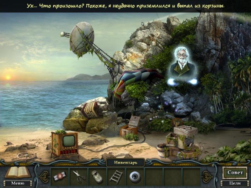 Разработчики игры возвращение на таинственный остров 2 return to my
